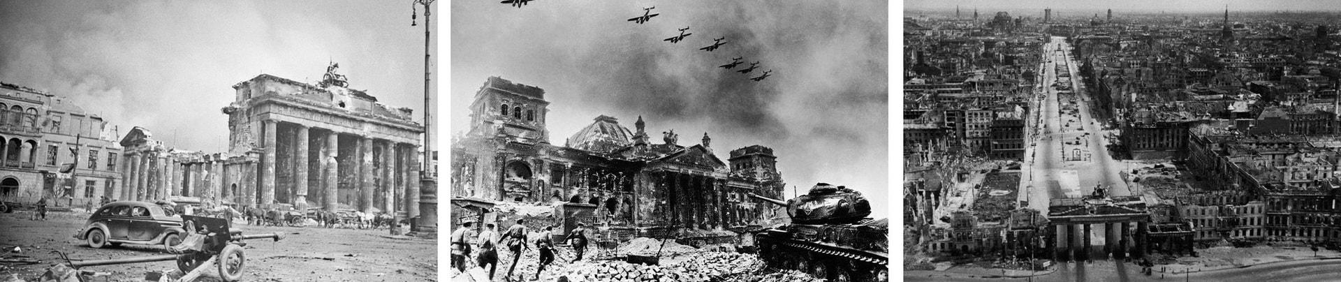Разрушенный Берлин 1945 - Крах Третьего рейха