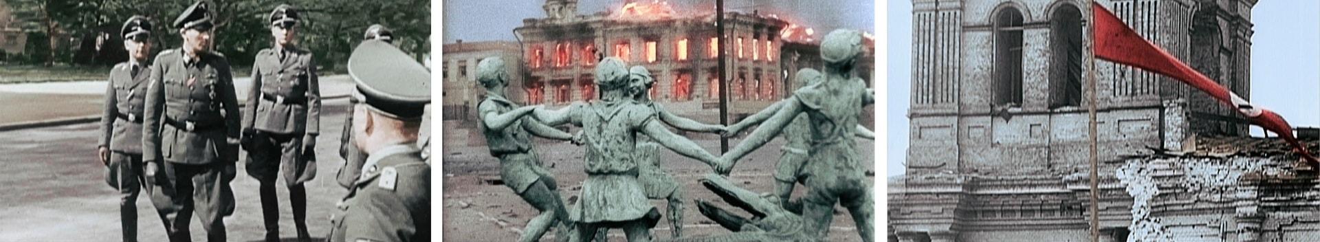 Сталинградская кампания и зверства СС
