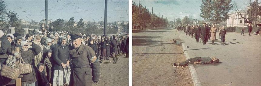 Оккупация Киева 1941-1943 г.г.