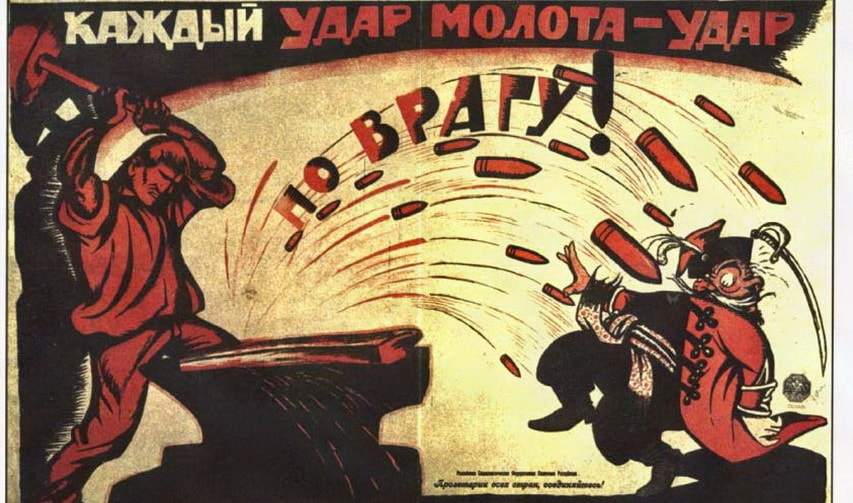 Советские плакаты красногвардейцев времен 1941 г.