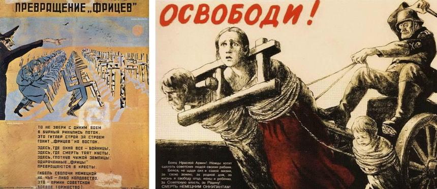 Советские агитационные плакаты Великой отечественной