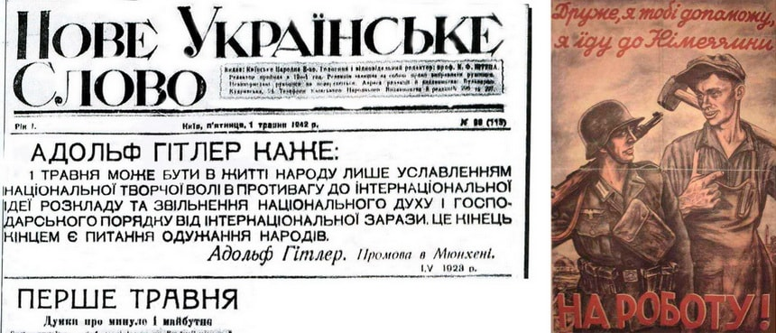Новое украинское слово - немецкая пропагандистская газета