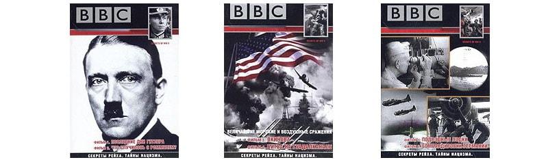 Тайны Третьего рейха - BBC 1998
