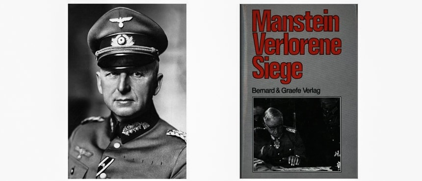 Фельдмаршал Манштейн и битва в «Котле» - Сталинградская битва