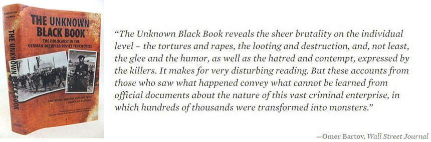 The Unknown black Book - издание в США