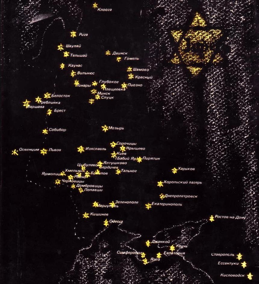 «Черная книга» - География Холокоста