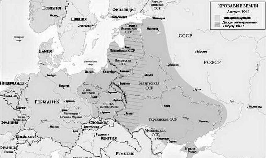 Кровавые земли карта - Август 1941 года