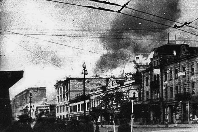 Взрывы на Крещатике 24 сентября 1941 года