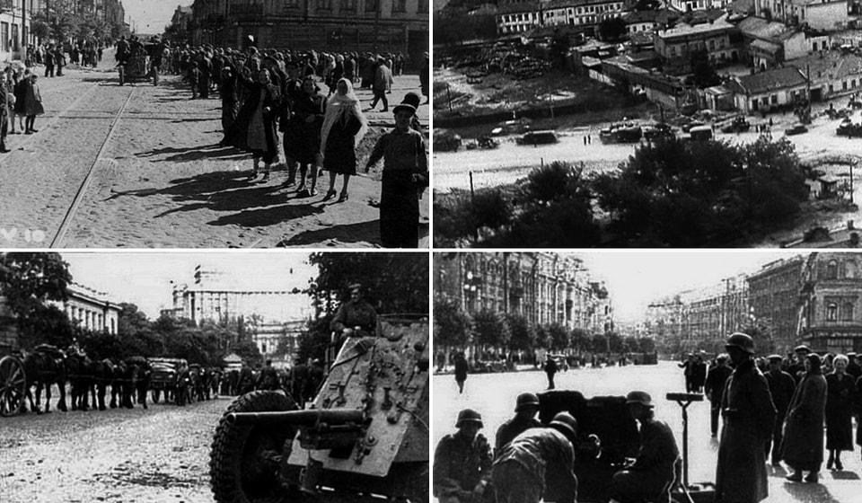 Немецкие войска в городе Киев сентябрь 1941 г.