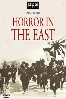 BBC Ужас на Востоке 2001 Horror in the east