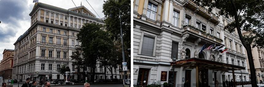 Гостиница Империал в Вене