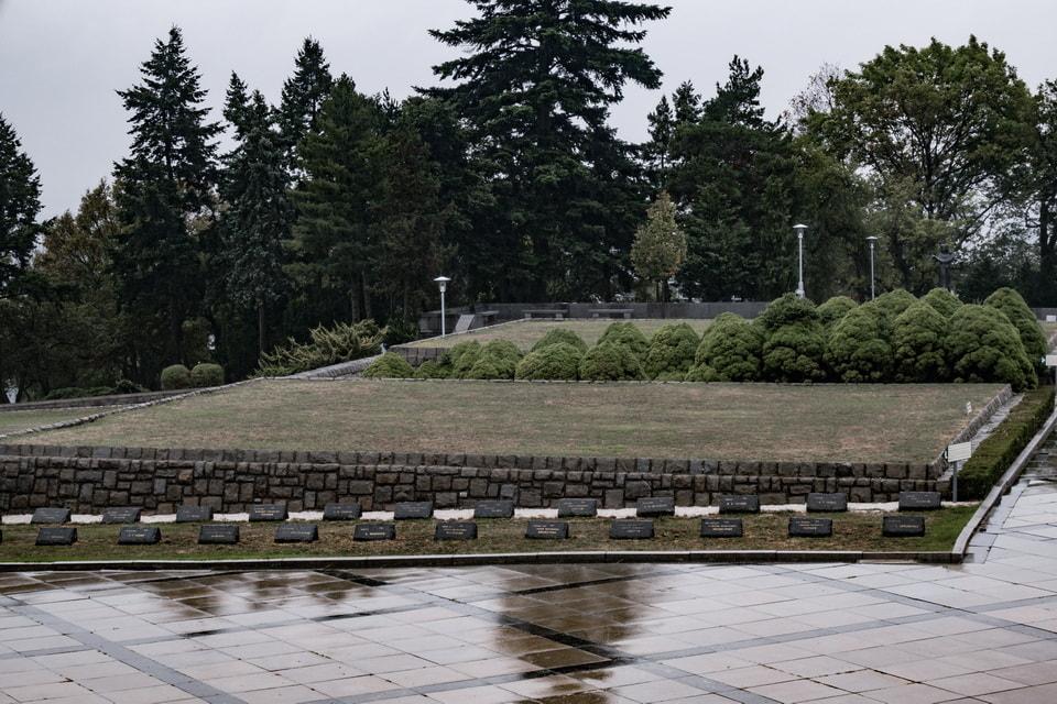 Slavin Memorial Complex