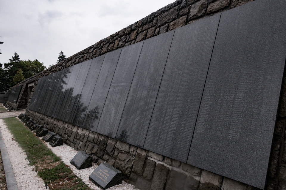 The wall of names of the fallen soldiers in Bratislava