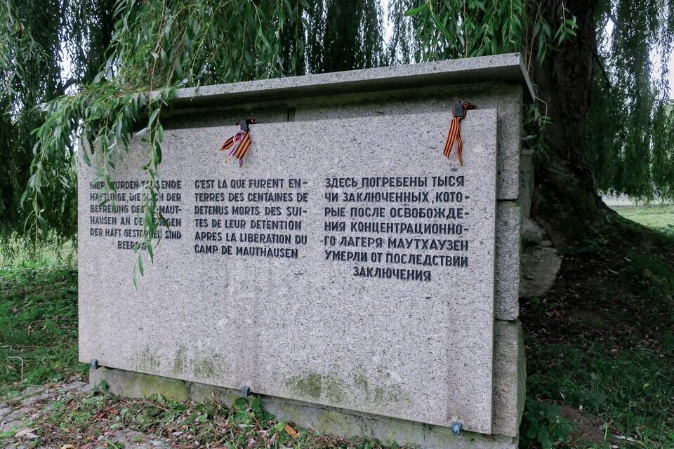 A memorial plaque next to Mauthausen