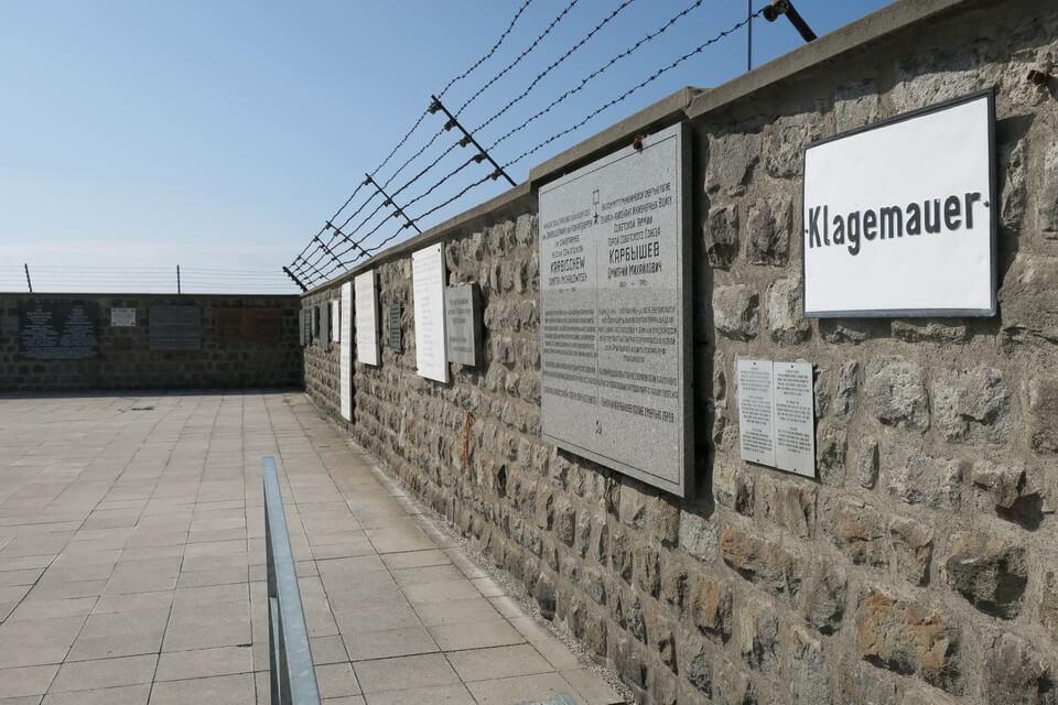 WAILING WALL (Klagemauer)