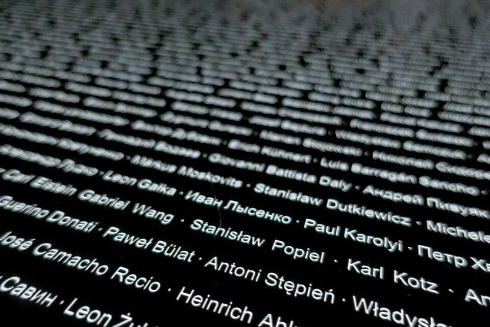 The hall of names Mauthausen