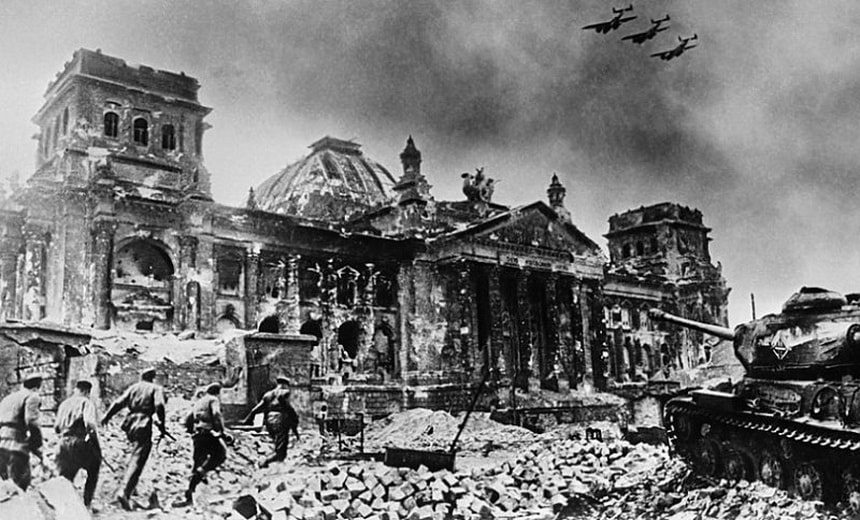 Немезида. Крушение Третьего рейха 1941-1945