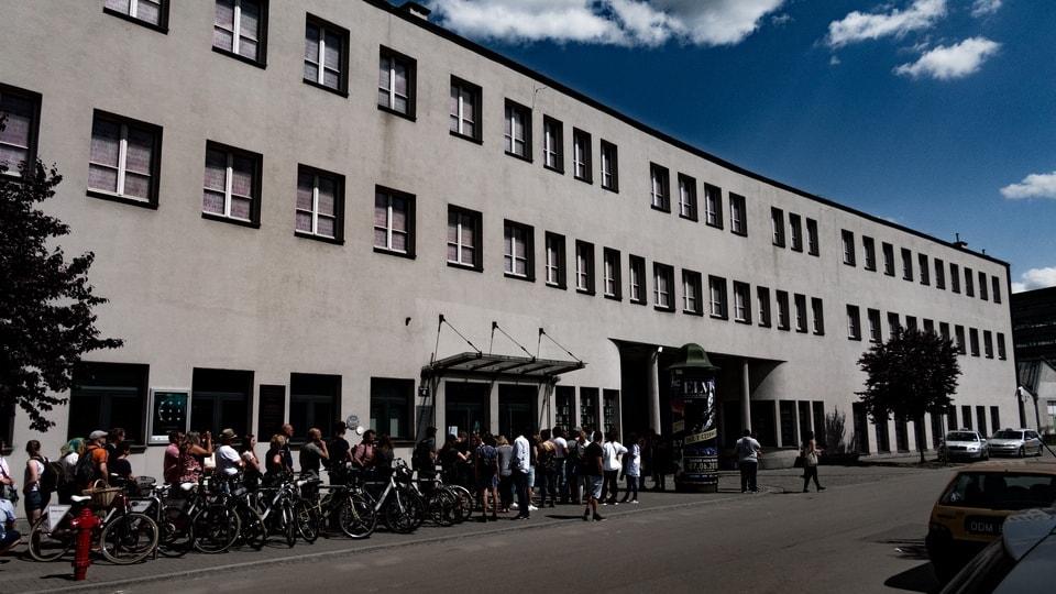 Порядок посещения Фабрики Оскара Шиндлера