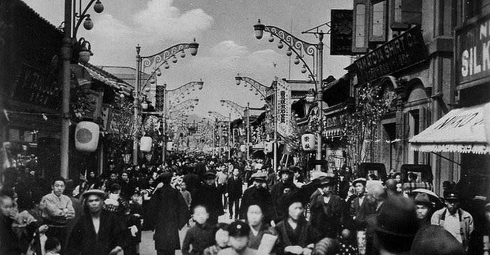 Самоопределение японцев как нации сверхлюдей