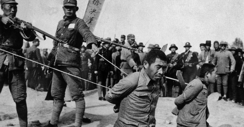 Китайский народ был определен как низшая раса