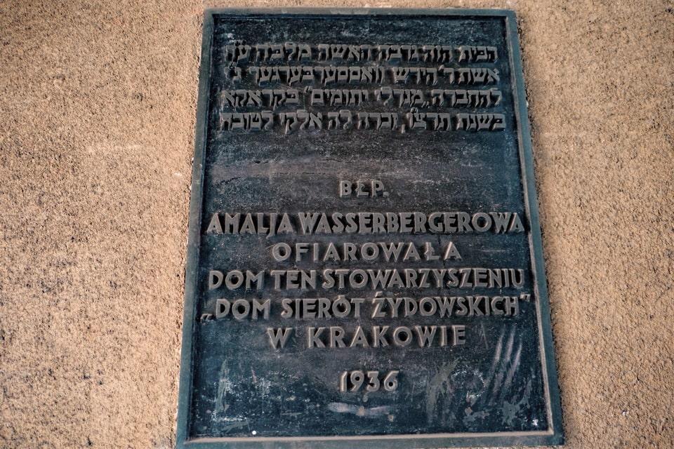 Krakow Orphanage for Jewish children