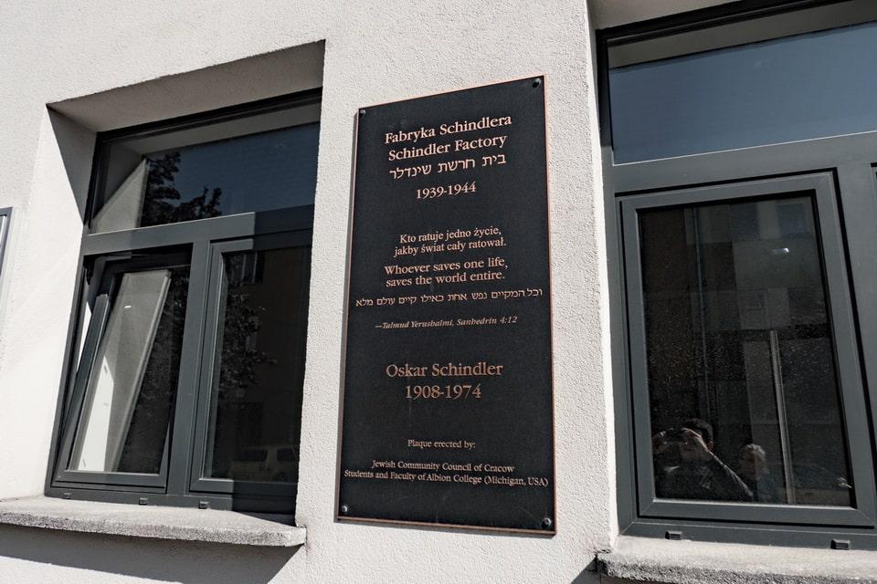 Oskar Schidnler's factory Lipowa 4 Krakow