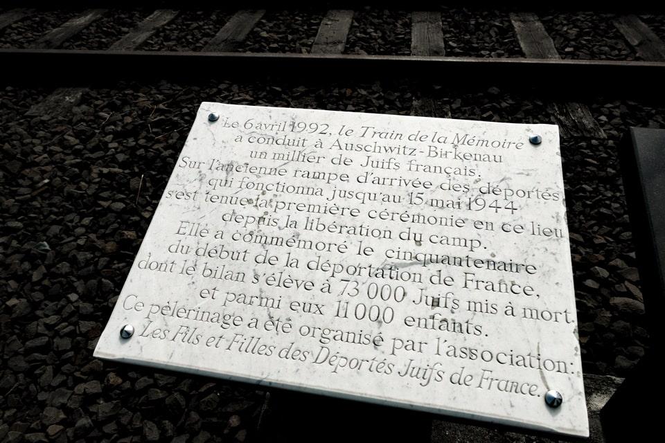 French memorial in Auschwitz Ramp