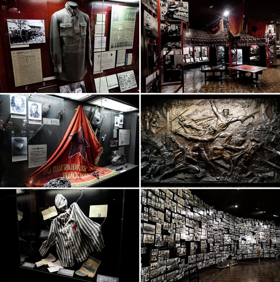 THE MUSEUM OF UKRAINE IN THE SECOND WORLD WAR (KIEV WW2 MUSEUM)