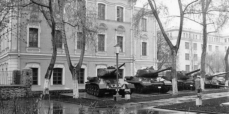 «The Ukrainian State Museum of the History of the Great Patriotic War of 1941 – 1945»