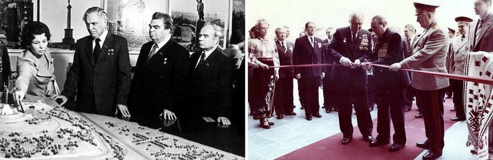 Leonid Brezhnev Kiev 1981