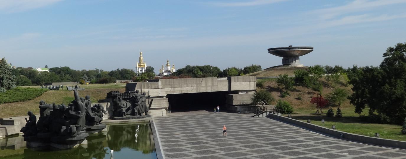 WW2 Memorial complex in KYIV