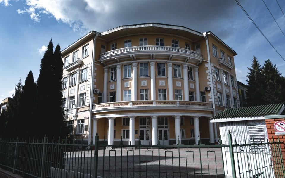 Pedagogic Unidersity in Vinnitsa today