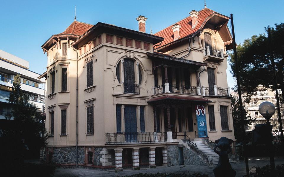 Casa Bianca villa