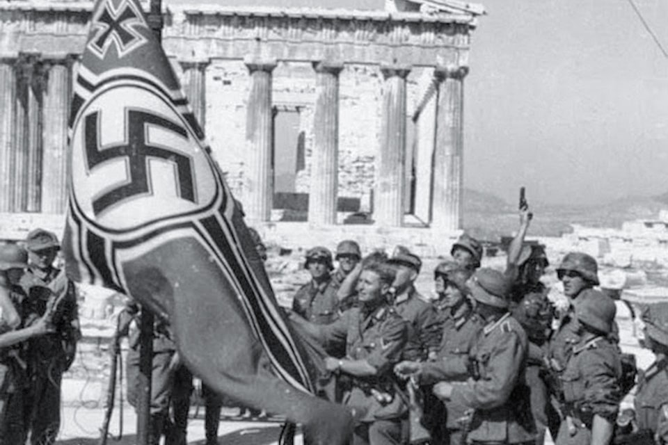 THE FALL OF GREECE and the German occupation 1941