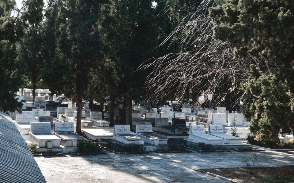 Jewish Cemetery of Thessaloniki