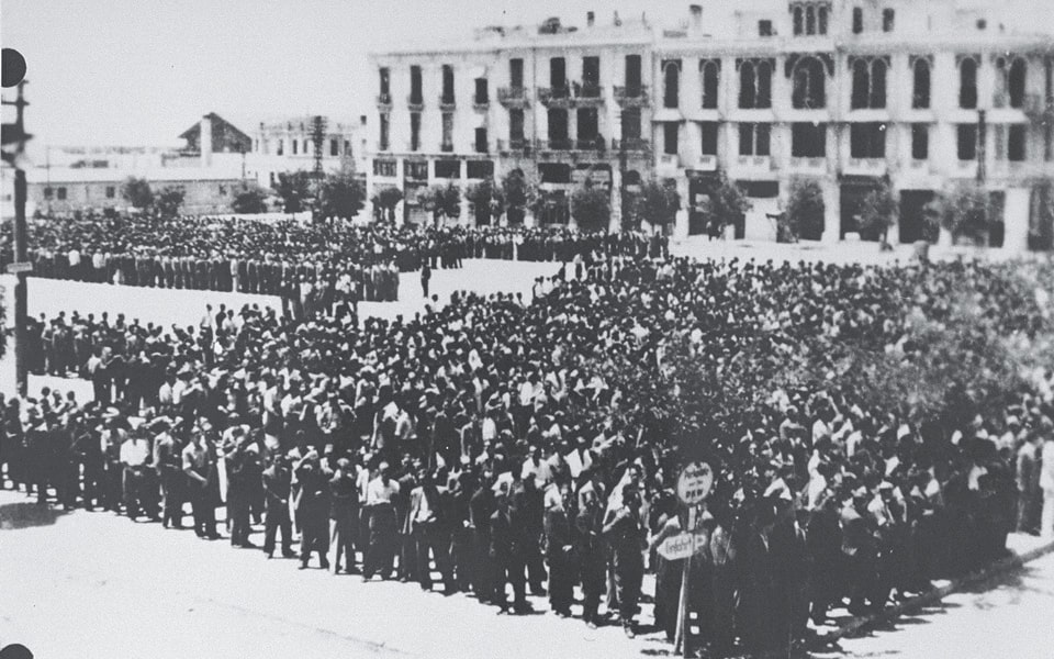 JULY 11, 1942 - PLATEIA SQUARE