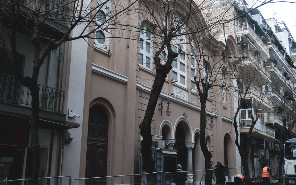 Monastirioton Synagogue
