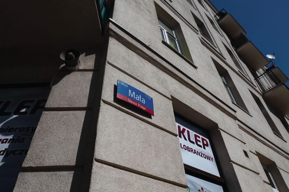 MALA STREET. Praga Polnoc in Warsaw