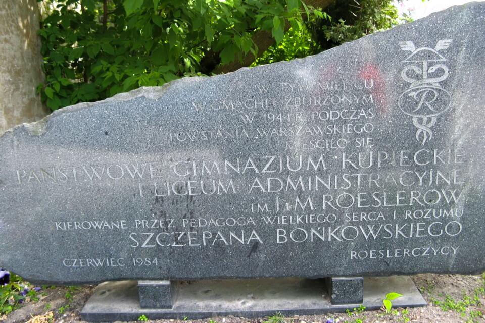 Monument at Chlodna 33, Janusz Korczak