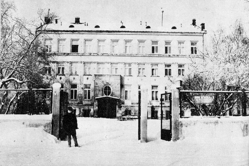 1912-1940: 92 KROCHMALNA STREET Janusz Korczak