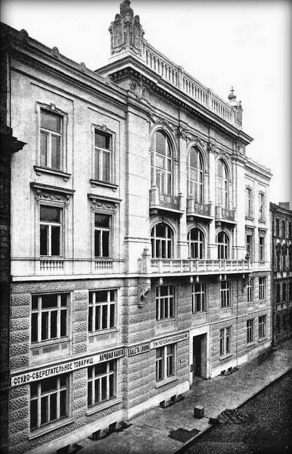 Sienna 16: a temporary orphanage of Janusz Korczak