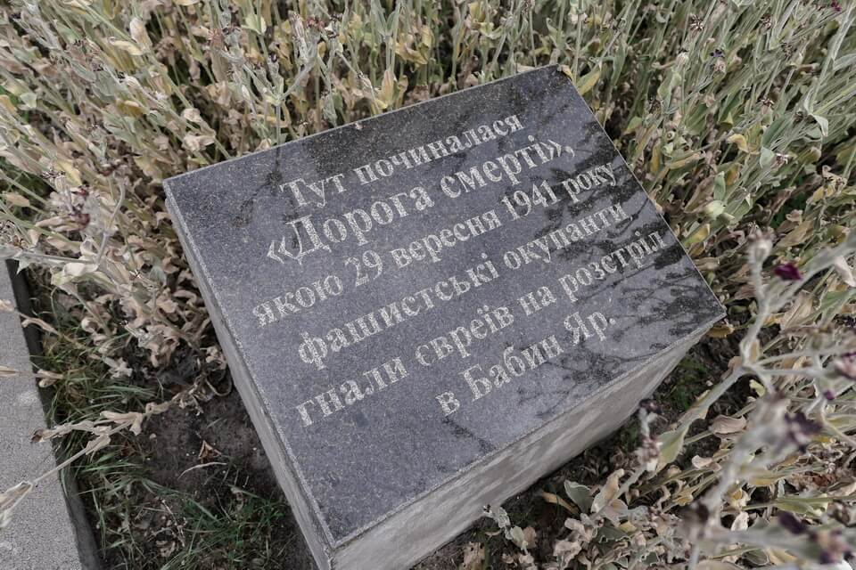 The inscription at the 'Road of Death' sign