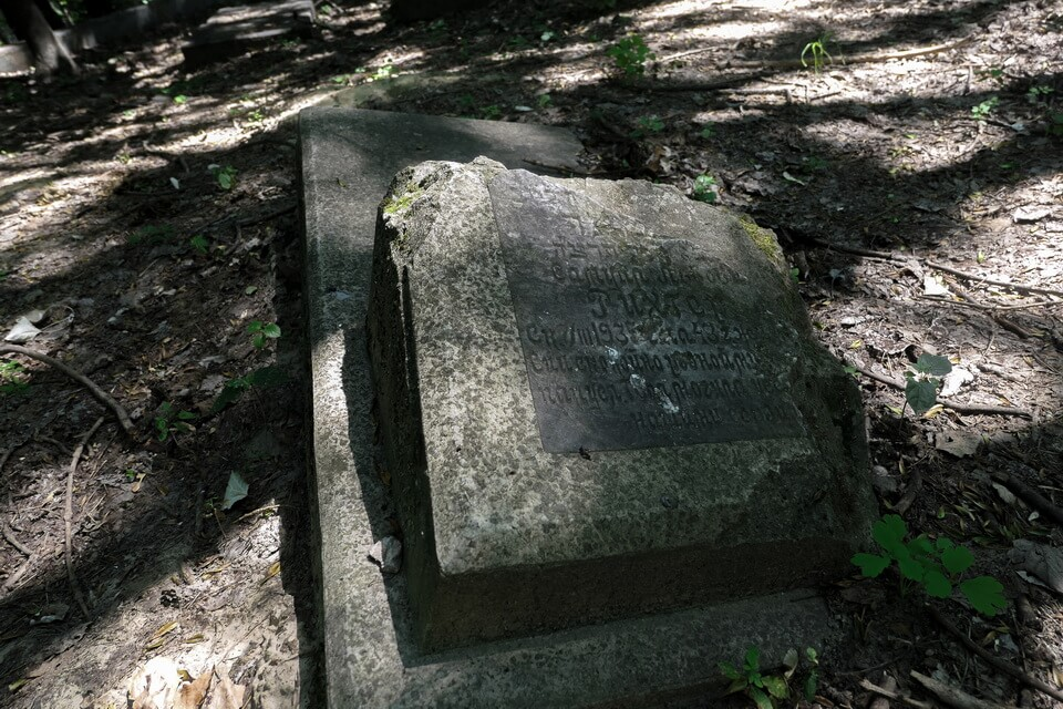 The preseerved tombstones of the Jewish Cemetery