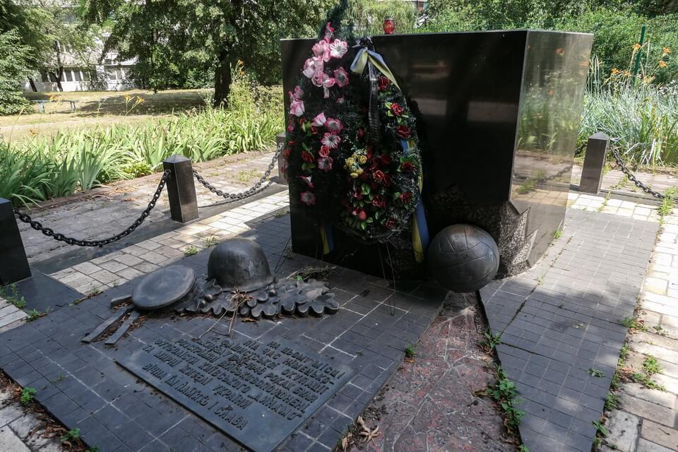 MEMORIAL SIGN TO FOOTBALL PLAYERS near Babi yar